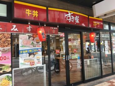 すき家 堺筋恵美須町店の画像1