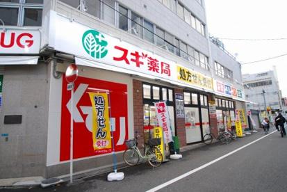 スギドラッグ 日本橋五丁目店の画像1