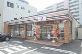 セブン-イレブン 大阪桜川2丁目店