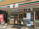 セブン‐イレブン 大阪恵美須西1丁目店