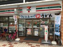 セブンイレブン大阪日本橋5丁目店