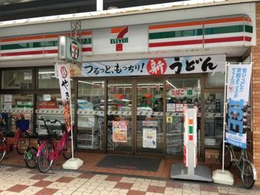 セブンイレブン大阪日本橋5丁目店の画像1