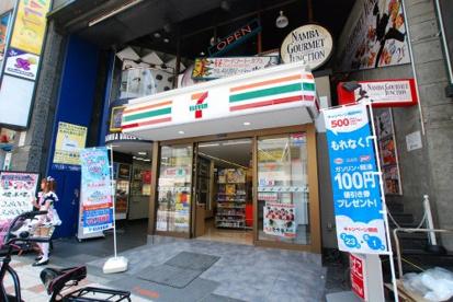 セブンイレブン大阪難波なんさん通り店の画像1