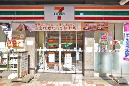 セブンイレブン大阪日本橋3丁目店の画像1