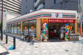 セブンイレブン浪速日本橋西店(2丁目)
