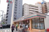 セブン-イレブン大阪OCAT前店