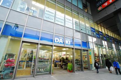 DCMダイキ なんば店の画像1