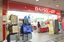 ザ・ダイソー なんばOCAT店