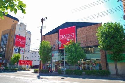 ザ・ダイソー 新今宮店の画像1