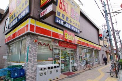 デイリーヤマザキ 大阪恵美須東店の画像1