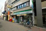 ファミリーマート 大国町駅前店