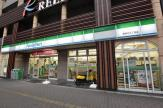 ファミリーマート難波中三丁目店