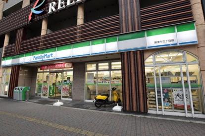 ファミリーマート難波中三丁目店の画像1