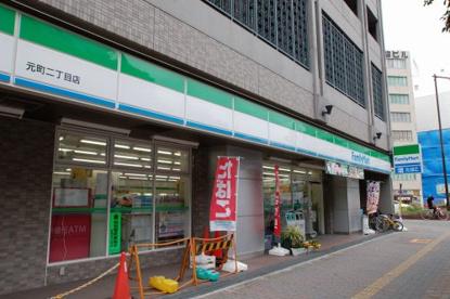 ファミリーマート元町二丁目店の画像1
