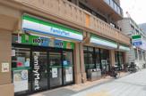 ファミリーマート小浦桜川一丁目店