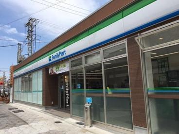 ファミリーマート新今宮駅北店の画像1