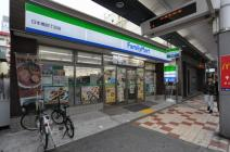 ファミリーマート日本橋四丁目店