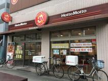 ほっともっと恵美須西店