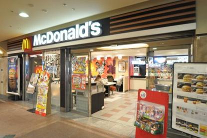マクドナルド OCATモール店の画像1