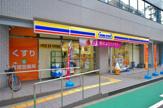 ミニストップ 青葉堂浪速元町店