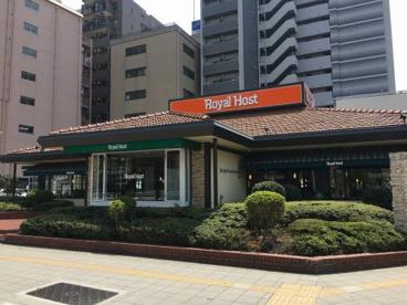 ロイヤルホスト 桜川店の画像1