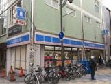 ローソン 通天閣南店