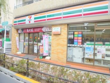 セブン‐イレブン 中野上高田店の画像1