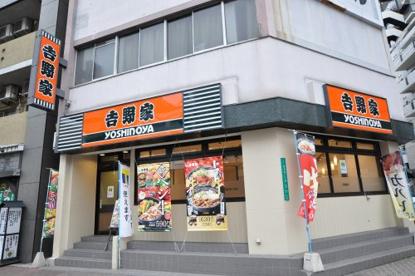 吉野家 大国町店の画像1