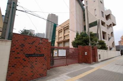 大阪市立難波元町小学校の画像1