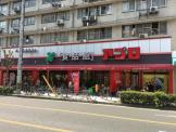 食品館アプロ 桜川店