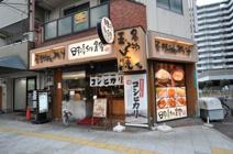 日本橋五丁目食堂
