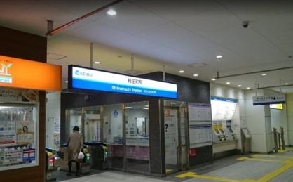 椎名町駅の画像3