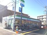 ファミリーマート 指扇駅北口店