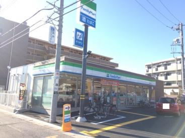 ファミリーマート 指扇駅北口店の画像1
