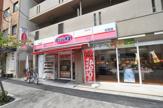 オリジン弁当 北堀江店