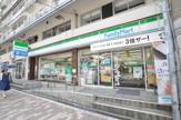 ファミリーマート南堀江一丁目店