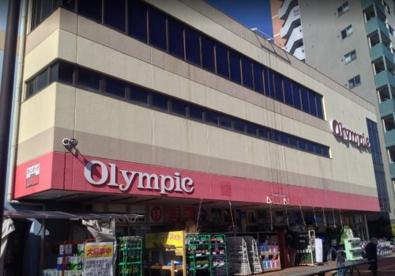 オリンピック 中落合店の画像1