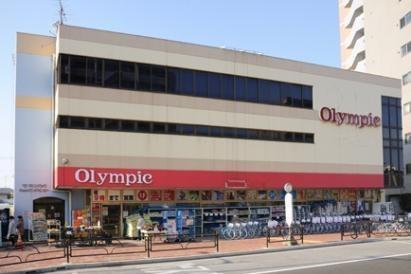 オリンピック 中落合店の画像2