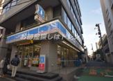 ローソン 渋谷東一丁目店