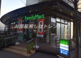 ファミリーマート渋谷ガーデンフロント店