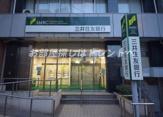 三井住友銀行 恵比寿東出張所
