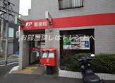 渋谷恵比寿郵便局