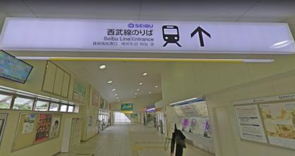 江古田駅の画像2