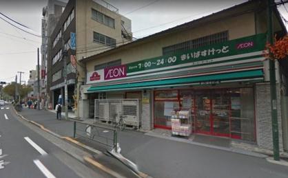 まいばすけっと 江古田栄町店の画像2