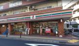 セブン‐イレブン 江古田駅南店