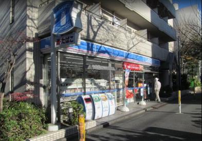 ローソン 練馬江古田栄町店の画像2
