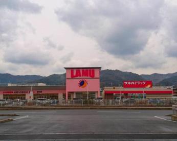 ラ・ムー直川店の画像1