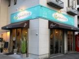 Cafe Sweets quattro
