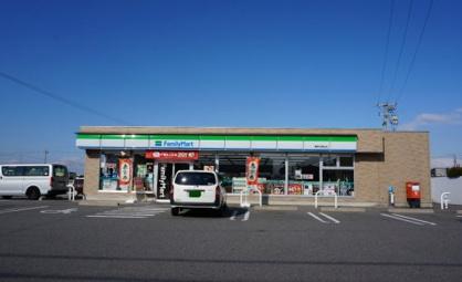 ファミリーマート碧南三度山店の画像1