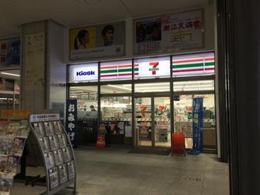 セブンイレブンKiosk高知駅店の画像1